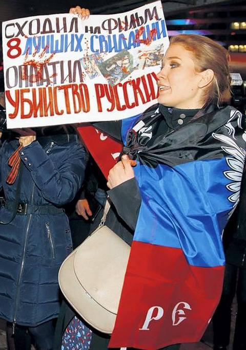 Против украинского комика устроили протест с флагом ДНР: опубликовано фото (1)