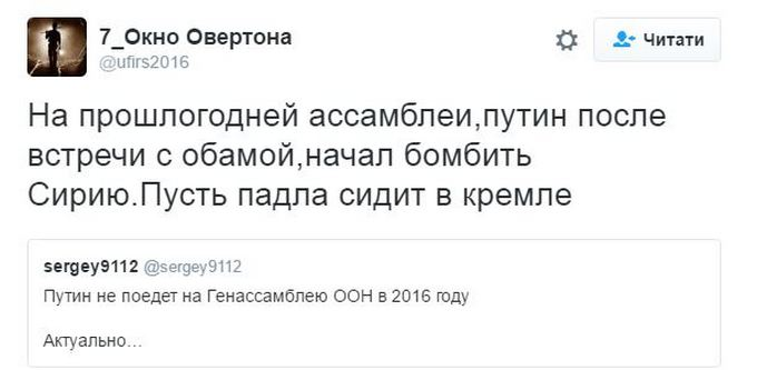 Путін вже не виїзний: відмова президента РФ від поїздок за кордон підірвала соцмережі (1)