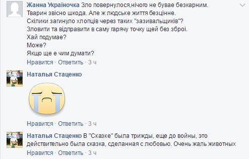 Есть такая штука – бумеранг: в сети ярко показали ошибку крымских фанатов Путина (3)