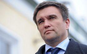 """Закон про реінтеграцію Донбасу: Клімкін прокоментував подальшу долю """"ЛДНР"""""""