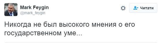 Марионетка перепуганная: соцсети возбудило заявление Горбачева (1)