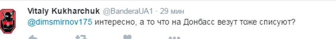 Путін взявся за перевірку військових арсеналів: в соцмережах іронізують (1)