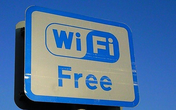 Wi-Fi допоможе знаходити бомби в громадських місцях