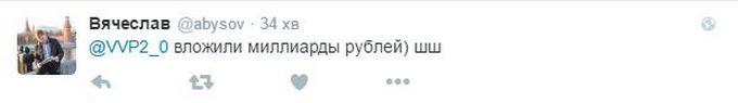 Путінський міністр проговорився про допінг: в мережі сміються над відео (1)