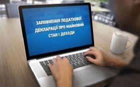 Состоятельных украинцев хотят заставить заполнять декларации