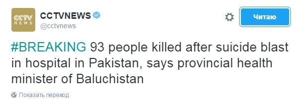 Масштабний теракт в Пакистані: з'явилися нові подробиці і відео (1)