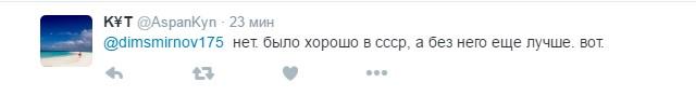 Соцмережі підірвала заява Путіна про розвал СРСР (2)