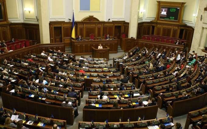 Позачергове засідання Ради перетворилося на день провалів