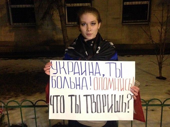 В Москве атаковали посольство Украины: опубликованы фото и видео (1)