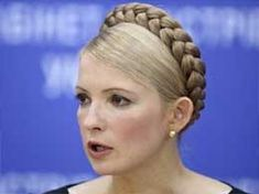 Тимошенко: президент применеят репрессии к своей команде
