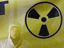 Украина не смогла спроектировать атомный энергоблок