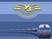 Железнодорожные билеты подорожают с 1 июня
