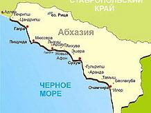 В Абхазию вошли подразделения железнодорожных войск РФ