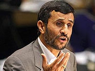 Папа Римский прячется от президента Ирана