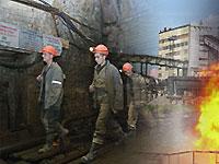 В Донецкой области с пятницы горит шахта