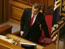 Ющенко и Тимошенко прибыли на заседание Рады
