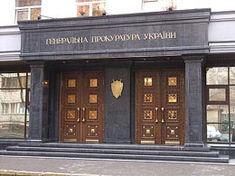 По результатам проверки проведения выборов в Киеве возбуждено 8 уголовных дел