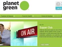 Завтра начинает вещание первый экологический телеканал