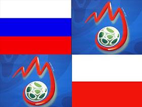 Организаторы Евро-2008 перепутали флаги России и Польши