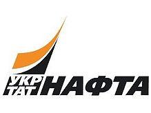 ФГИ выиграл суд за Укртатнафту