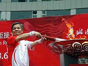 Китай опубликовал правила поведения для гостей Олимпиады