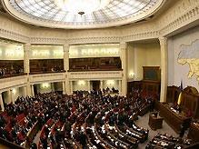 Депутаты отказались ввести минимальную почасовую зарплату