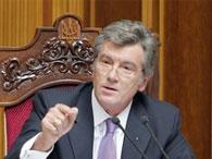 Ющенко считает, что Россия делает большую политическую ошибку