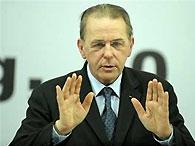 МОК назвал города-кандидаты на проведение Олимпиады-2016