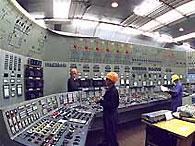 Инцидент на АЭС в Словении не представляет угрозы - Еврокомиссия