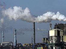 Сегодня отмечают Всемирный день охраны окружающей среды