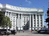 МИД Украины и Бразилии обсудили двустороннее сотрудничество