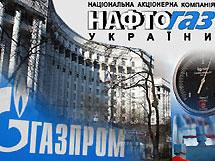 «Нафтогаз» оказался должен «Газпрому» более $700 млн.