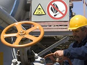 Цена на газ для Украины вырастет в два раза