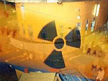 """""""Энергоатом"""": аварии на Ровенской АЭС не было"""