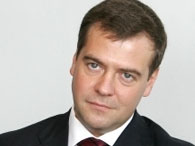 Медведев: Москва превратится в мировой финансовый центр