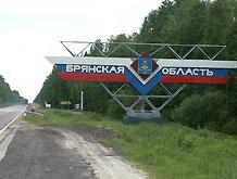 РФ собирается уничтожать химоружие около границы с Украиной