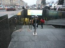 На Майдане заработали подъемники для инвалидов