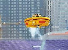 В Китае создана летающая тарелка с пропеллером