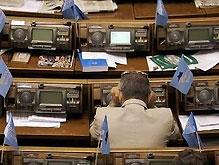 БЮТ: за выход из коалиции Рыбакову заплатили 14 миллионов
