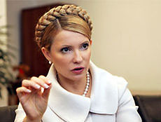 """Тимошенко: для преодоления инфляции в Украине необходима """"стабильность и молчание"""""""