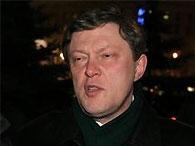 Явлинский покинул пост лидера Яблока