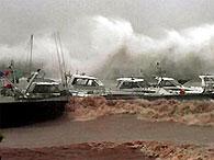 """Число жертв тайфуна """"Фэншэнь"""" на юге Филиппин достигло 229 человек"""