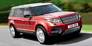 Land Rover готовит 7-местную модель
