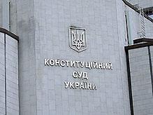 КС вынес вердикт по императивному мандату