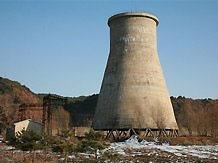 КНДР взорвала часть ядерного центра в Йонбене
