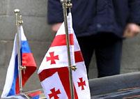 Грузия обвиняет Россию в подготовке военной интервенции