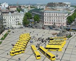 По столице поехали автобусы-экспрессы