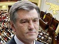 13 мая Ющенко выступит в ВР с ежегодным посланием