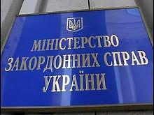 МИД: инцидент с ракетой ЧФ РФ усложняет диалог о его пребывании в Украине