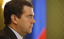 Медведев прибыл на церемонию инаугурации в Кремль